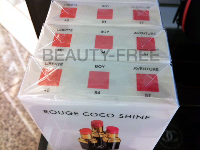 Chanel Rouge Coco Shine Trio