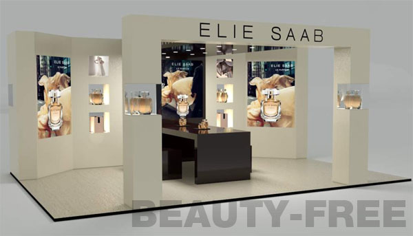Elie Saab lounge at Dubai International airport